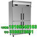 西安东贝冷柜丨冰箱专卖