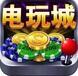 正版香港星力游戏第八代手游平台招代理,供应星力八代手游平台