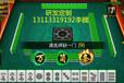 风靡市场的移动电玩城手游APP3D棋牌麻将可定制可加盟