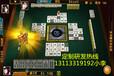 大众娱乐定制3D棋牌麻将手游APP移动电玩城画工精美