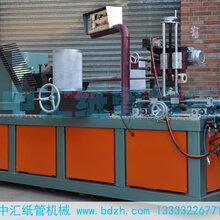 纸管设备厂,纸管机,螺旋纸管机,中汇纸管机械图片