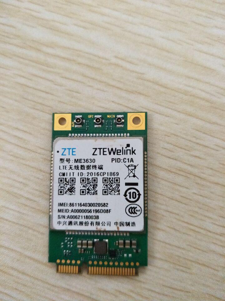 中兴一级代理4G无线通讯模块ME3630