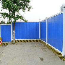 厂家直销彩钢蓝色工地围挡PVC工地施工围挡