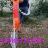 脚踩的根部施肥播种器厂家大量现货果树追肥器铲肥机好干不累DC