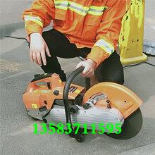 沒有切不了的手提式汽油切割機,便攜式消防救援無齒鋸,手持鋼筋水泥石材切割機