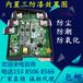 智能信号隔离器安全栅一进二出4-20mANPDL-C111D