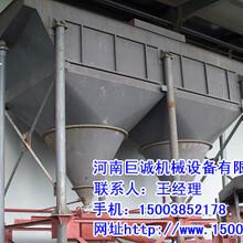 巨诚斜管浓密箱用于矿浆分级厂家直销
