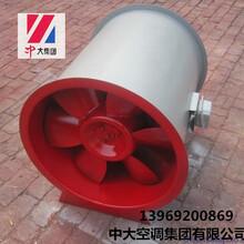 北京SWF型混流风机专业风机厂家图片