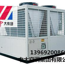 河北超低温风冷模块热泵机组厂家订做图片