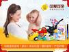 開母嬰用品店賺錢嗎?加盟可愛可親母嬰用品店打造火熱生意