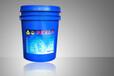 斯卡蘭安快切33水性切削液防銹防臭切削冷卻液綠色環保切削液皂化油乳化油