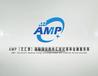 外汇是什么意思?AMP外汇给你指导