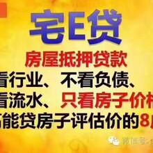 P深圳平安普惠信用贷寿险贷款需要准备什么材料呢?