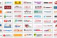 湖南广告公司电话多少?