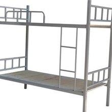 阜阳鸿鑫文体销售校园工厂高低床铁架床上下铺销售价格地址