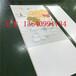 武夷山集成墙板打印机日本精工喷头