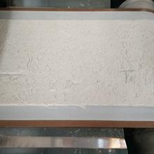 食品行业袋装面粉类微波杀菌设备厂家