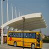 厂家定制膜结构停车棚PVDF膜材加工承包户外自行车棚膜结构汽车棚