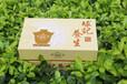 球記養生茶純天然護肝;排便;改善睡眠;調理免疫功能。