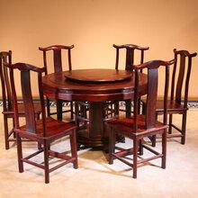 东阳和谐厂家直销红木家具实木家具红木圆桌古典圆桌红酸枝餐桌
