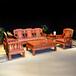 東陽和諧紅木供應古典家具紅木沙發刺猬紫檀新云沙發