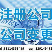 在沧浪区胥江注册一个计算机软硬件及耗材公司需要多少钱
