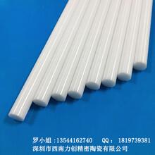 深圳加工定制高频绝缘耐高温95%氧化铝工业陶瓷实心棒