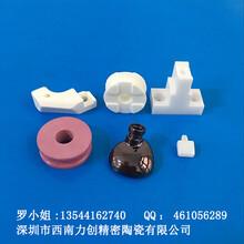 深圳精加工高导热高温耐磨耐腐蚀95%氧化铝工业机械陶瓷零件
