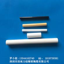 厂家生产加工高温耐磨95氧化铝高频绝缘陶瓷磨刀棒