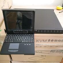 科创KC-1704机架式LCD科创KVM切换器科创17寸4端口KVM