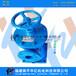 NZL-50NZL-80NZL-100NZL-150手动滤水器滤水器