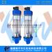 ZWX轴承油位信号器ZWX-2/150AZUX型油位计油位信号器