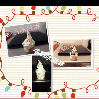 上海冰淇淋機租賃冰淇淋DlY現場制作活動