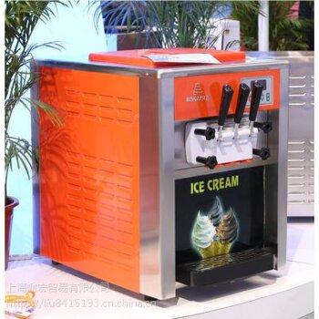 冰淇淋機三頭商用冰淇淋機上海冰淇淋機租賃