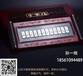 中国白银集团——十二生肖全家福足银收藏前景