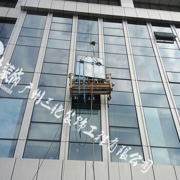 佛山珠海广州外墙玻璃更换,玻璃外墙改造施工,外墙玻璃拆装