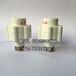 广东电热水器配件厂家直销万和热水器原装防漏电防电墙