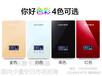 立式雙膽恒溫電熱水器廣東賽卡尼電熱水器十大品牌