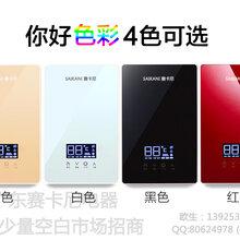 立式双胆恒温电热水器广东赛卡尼电热水器十大品牌图片