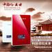 賽卡尼即熱式電熱水器云南部分空白市場招商