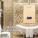 廣東賽卡尼即熱式電熱水器廠家加盟