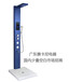 东北集成电热水器总代理一广东赛卡尼电器沈阳分公司