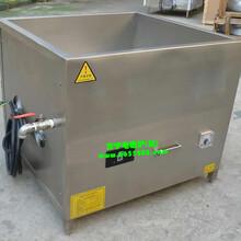 方宁大型工业电炸炉电炸炉哪个牌子好油炸炉专业厂家图片