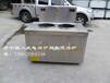 方宁嵌入式煲汤炉500双头电磁煮面机麻辣烫电煮机