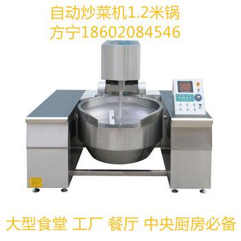 1.2米炒菜机3_副本
