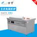 广东日式铁板烧电磁铁板烧大型铁板烧设备
