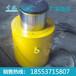 电动液压千斤顶规格