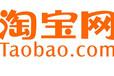 北京淘宝公司广告推广开户联系电话