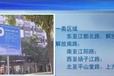 停车场投资:扬州机动车停放收费拟出新规