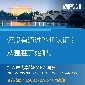 上海PMP资讯 PMP全球最新数据发布图片